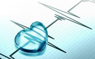 magas vérnyomás 2 fokos kezelési rend időjárási hipertónia nyomás