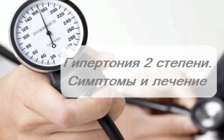 magas vérnyomás 2 fokos kockázat 3 2 szakasz vese magas vérnyomás hogyan lehet azonosítani