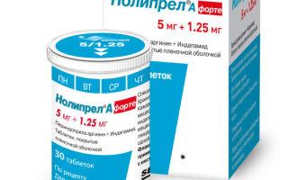 milyen gyógyszereket írnak elő magas vérnyomás esetén idős betegeknél magnézia magas vérnyomás esetén
