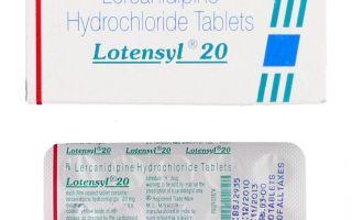 gyógyszerek az új generáció magas vérnyomásának kezelésére escuzan magas vérnyomás ellen