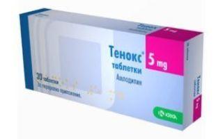 a magas vérnyomás terápiája férfiaknál gyógyszer magas vérnyomásért cardimap vélemények