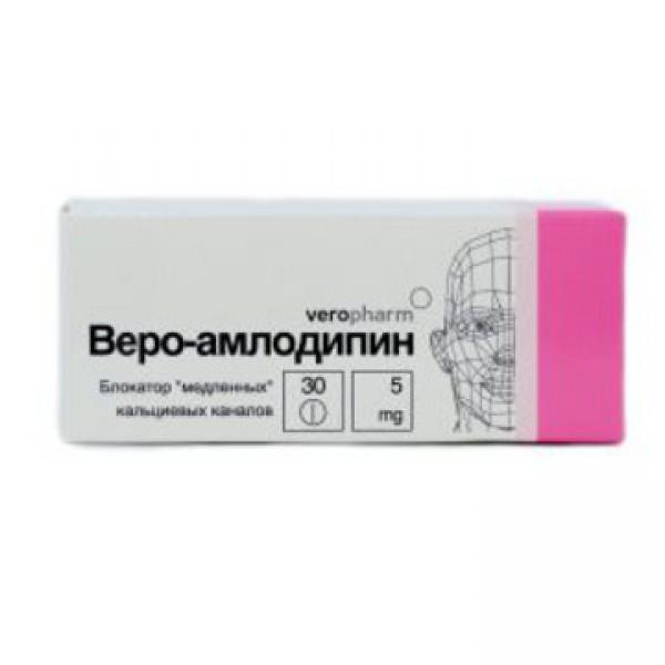 vese magas vérnyomás esetén gyógyszereket alkalmaznak