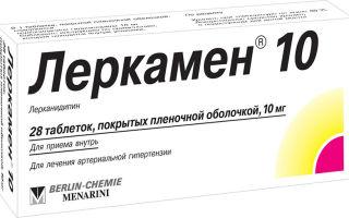 DUACTAN 20 mg/5 mg filmtabletta
