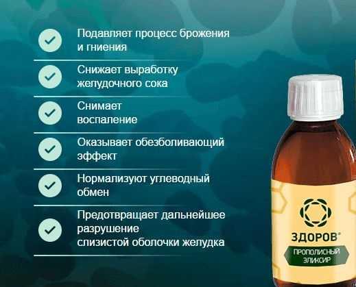 gyógyszer magas vérnyomás elleni gyógyszerek átlagos pulzus érték