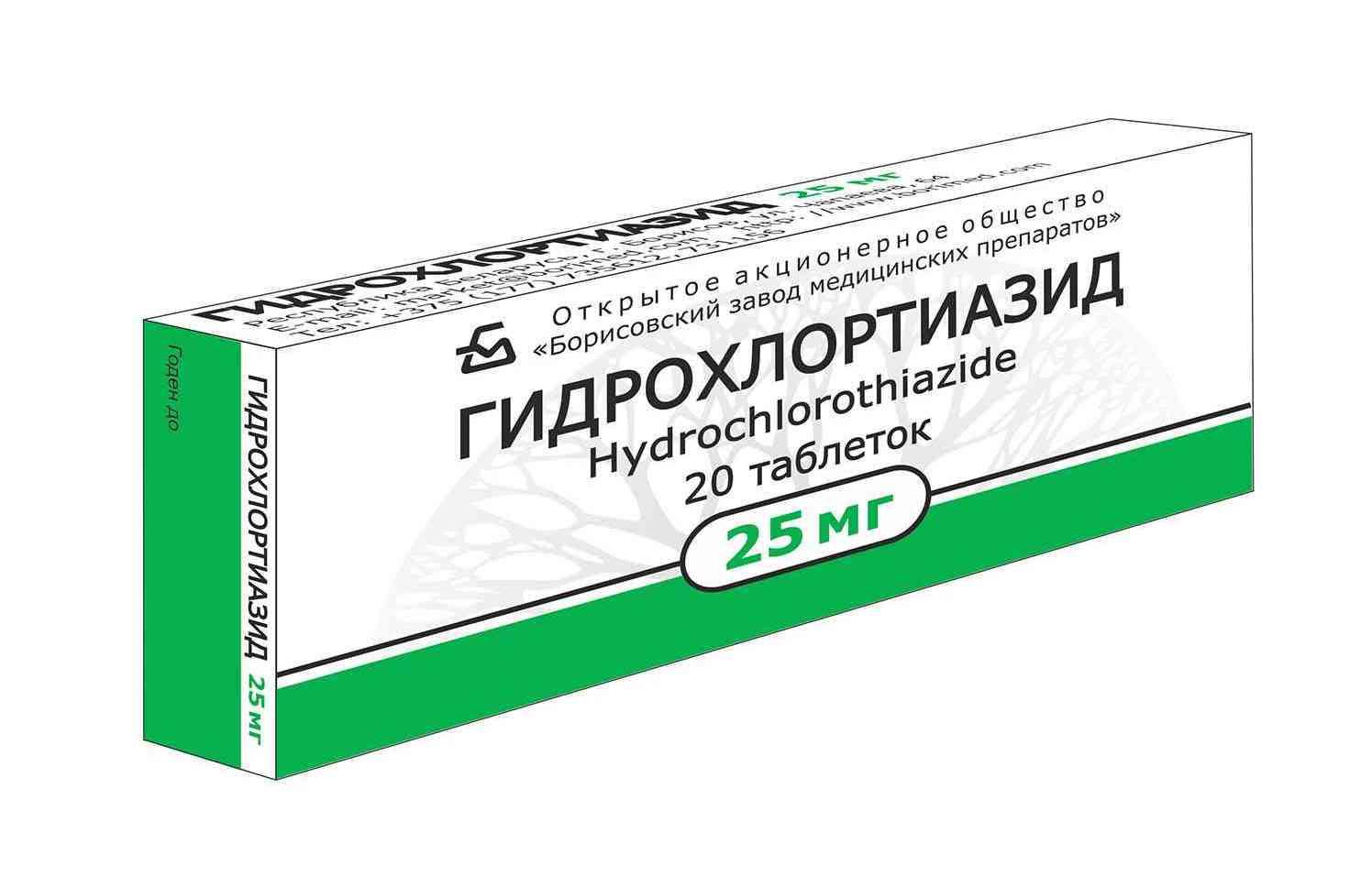 magas vérnyomás gyógyszer tarka